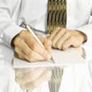 Обеспечение гос. Контрактов в виде банковской гарантии фото