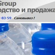Тара ПЭТ в Росии, Москве, купить от производителя оптом, цена. фото фото