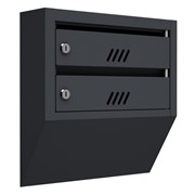 Вертикальный почтовый ящик Монацит-2 серый