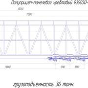 Полуприцеп панелевоз 935030-03, 36 тонн фото