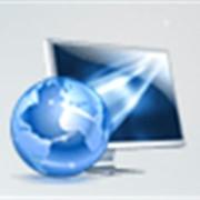 фото предложения ID 2255186