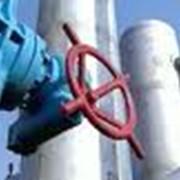 Поставка нефтепродуктов бытового потребления фото