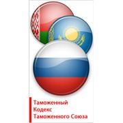 Экспорт из России фото