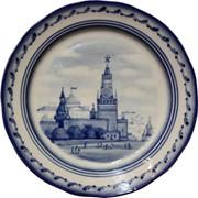 Тарелка настенная тема. фото