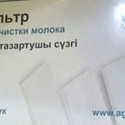 Фильтр чулочный для очистки молока 455*60мм (Фильтр-рукав) фото