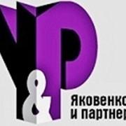 «Защита и представительство в судах Алматы» фото