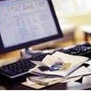 Аудит и обзор финансовой отчетности предприятий всех форм собственности при банкротстве и ликвидации фото