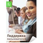Виртуальный офис / Идеальный секретарь фото