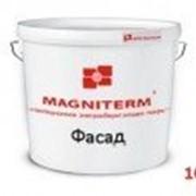 """Теплоизоляционное энергосберегающее покрытие """"МАГНИТЕРМ-Фасад"""" фото"""