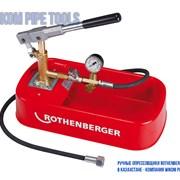 Ручной опрессовочный насос ROTHENBERGER RP 30 фото