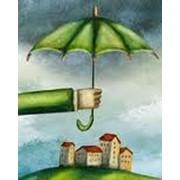 Страхование имущества, собственности