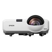 Проектор Epson EB-420 фото