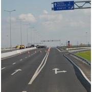 Строительство асфальтированных дорог фото
