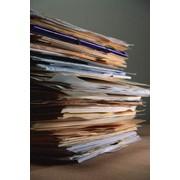 Восстановление кадровой документации фото