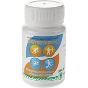 Курунговит С кисломолочный продукт Арго для желудка фото