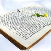 Книги, книжные издания, учебная литература фото