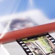 Ламинирование двустороннее А3+ 32 мкм (матов.) от 100 шт фото
