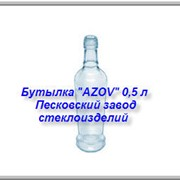 Бутылка AZOV 0,5 л, Киев фото
