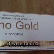 Спираль внутриматочная золотая Juno Gold фото