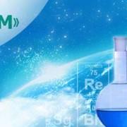 Сырье для гальваники, промышленная химия, кислоты, химические реактивы, моющие и дезсредства, противогололедные, лабораторная посуда, цветные металлы фото