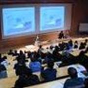 Отраслевые семинары фото