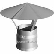 Зонт моно зм-р 430, 0,5 d-120 фото