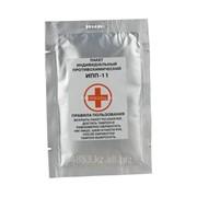 Индивидуальный противохимический пакет ИПП-11 АПТ408 фото