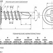 Саморез с цилиндрической головкой фото