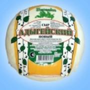 Сыр Адыгейский Стародуб новый фото