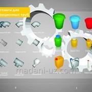 Фитинги для канализационных труб, пластмассовые емкости фото
