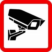 Видео наблюдение. Весь спектр услуг фото