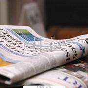 СМИ (газеты, журналы, сайты) фото