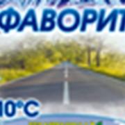 Стеклоомывающая жидкость ФАВОРИТ -10°