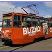 Локомотивы трамвайные