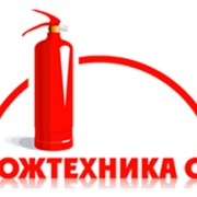 Гидрант пожарный стальной высота 0,5 м фото