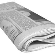 Газетная продукция фото