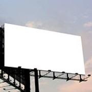 Изготовление наружной рекламы, реклама на щитах, сити-форматах фото