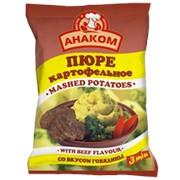 Пюре картофельное быстрого приготовления фото