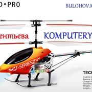 Вертолет T34 LCD Pro Micro фото