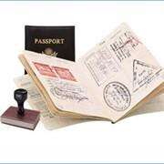 Шенген визы ,визовая поддержка,приглашения иностранным гражданам. фото