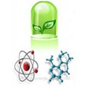 Реактивы органические фото