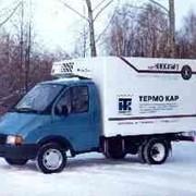 Фургон - рефрижератор 2730 на базе шасси ГАЗ-3302 (с холодильным агрегатом TermoKing) фото
