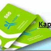 Интернет карты Eventis -Card - 500 фото