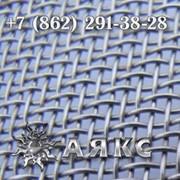 Сетка тканая 14х14х0.8 стальная металлическая проволочная черная НУ ГОСТ 3826-82 размер 14х14 фото