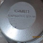 Датчик уровня к УГР-1М фотография