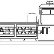 Салон вахтового автобуса НефАЗ 42111-10-16 фото
