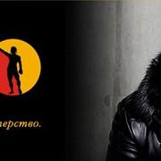 Товарные остатки сети магазинов Kostya Tsyu (Костя Дзю) в количестве 6000 ед. фото