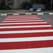Эмаль АК-511 красная для дорожной разметки фото