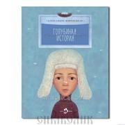 Книга Голубиная история А. Боровецкая фото