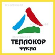 ТЕПЛОКОР-ФАСАД (Краско) – теплосберегающая краска (эмаль) для фасадов фото